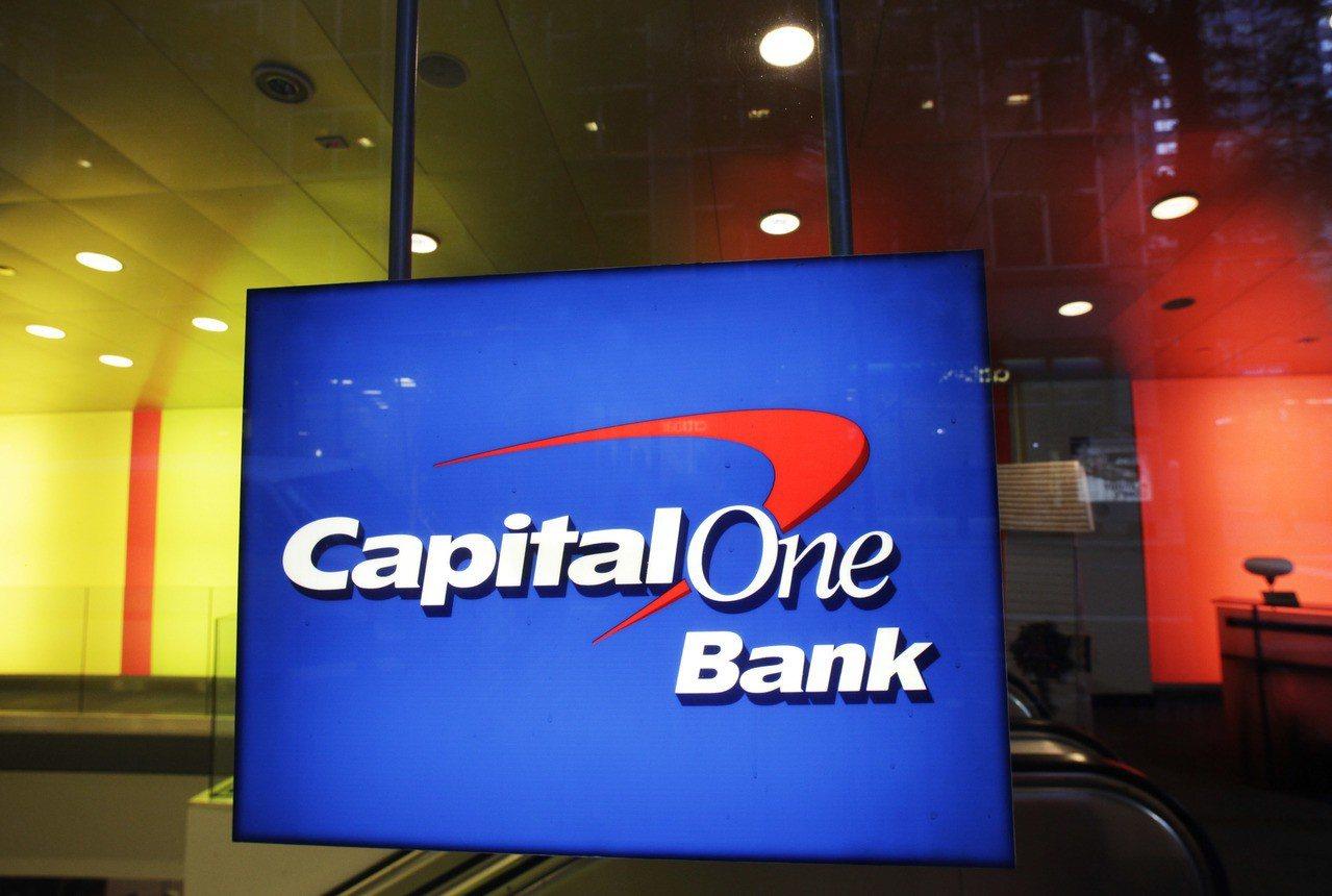 紐約聯邦法官裁定德意志銀行與Capital One須把川普財務紀錄交國會眾院 川...