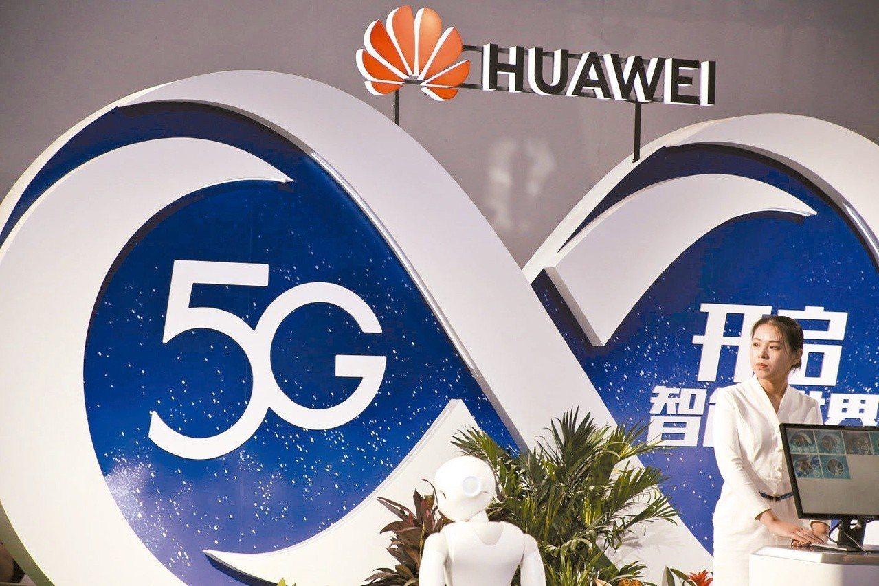 華為的5G技術在全球具有優勢地位少了Android,華為的5G路,看起來更加險阻...