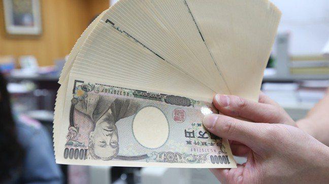 日幣兌台幣快速殺到接近0.27大關附近,創下近一年多來新低,現在適合出手換匯甚至...