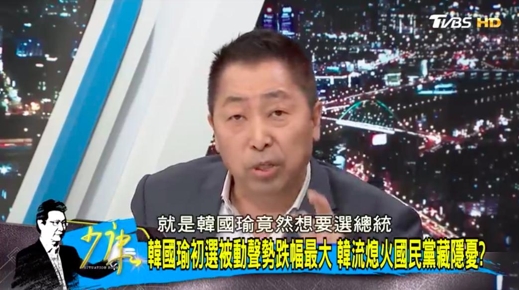 資深媒體人唐湘龍日前在「少康戰情室」中表示,2019台灣政治上最不幸的事就是韓國...