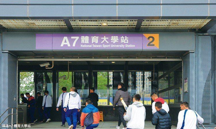 本案以機場捷運輕鬆串聯機捷沿線生活機能。 圖/海悅A7 提供