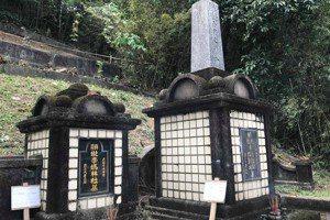 朱瑞徵/李梅樹82年前建家族墓室遭毀,新北市政府為何粗暴?