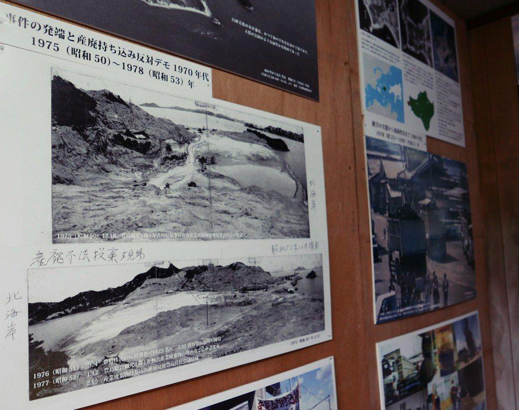 儘管是黑白照片,仍能清楚看出被非法傾倒的這個區域,與我們一般見到的豊島,隨處綠樹...