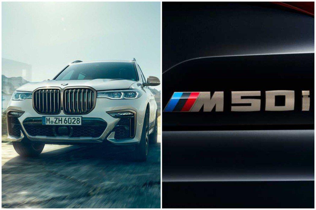 BMW為自家兩款休旅X5與X7,各推出動力強悍的M50i車型。 摘自BMW