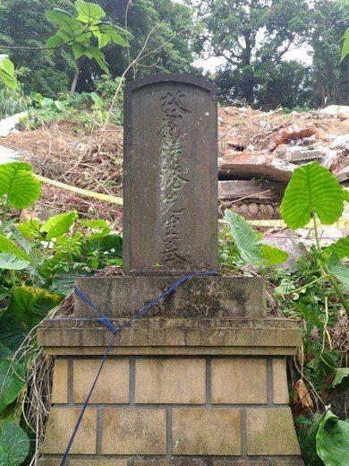 劉清港醫師之墓,攝於2019年5月6日。  圖/作者自攝