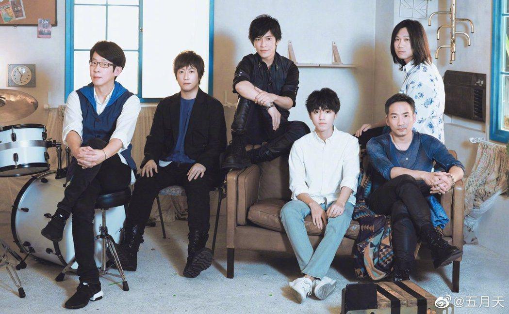 王俊凱與五月天合作串場電影。圖/擷自微博