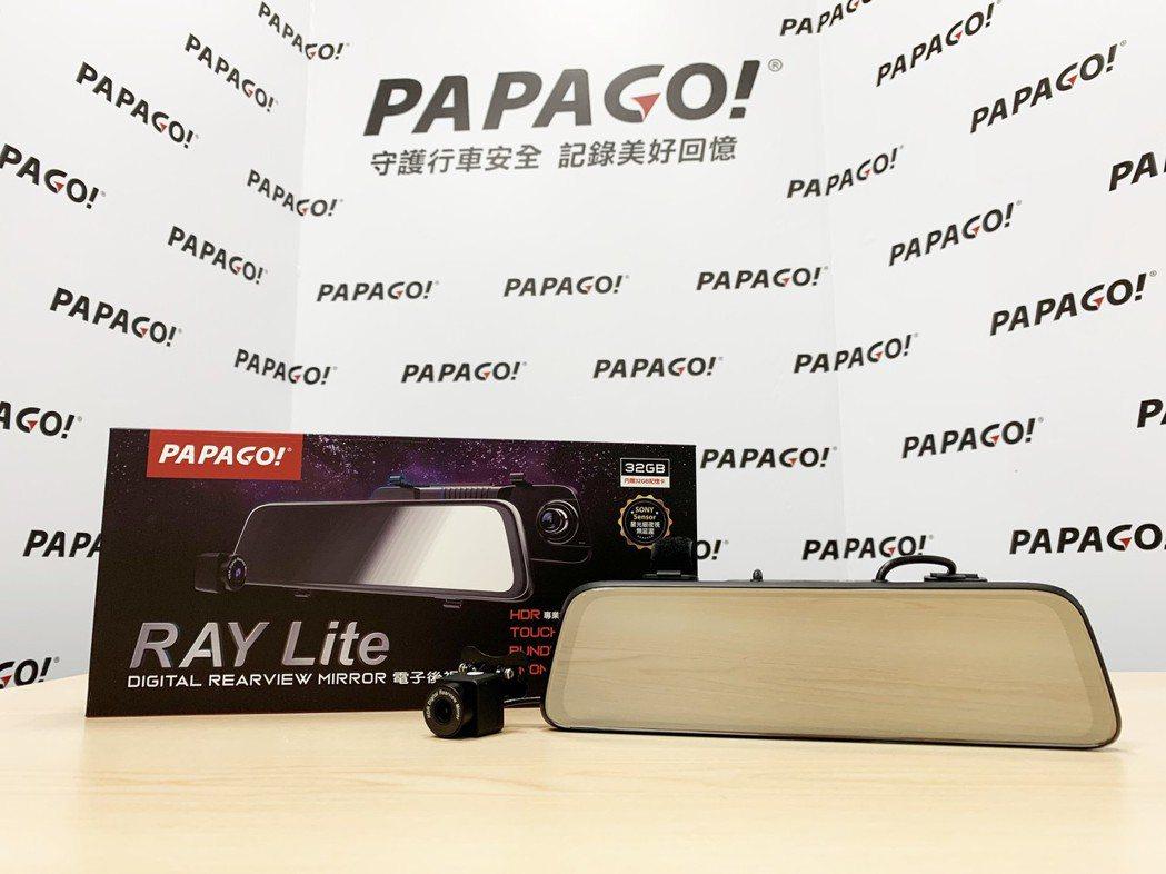 PAPAGO!RAY Lite螢幕升級至9.66吋,並搭載2.5D鋼化多層玻璃膜...