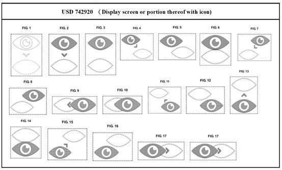 圖3:美國設計專利申請案有18個實施例