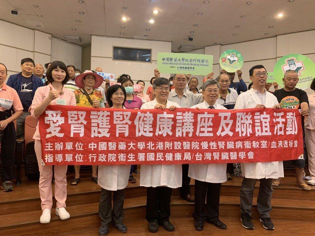 中國醫藥大學北港附設醫院昨天舉辦慢性腎臟病友會。圖/院方提供