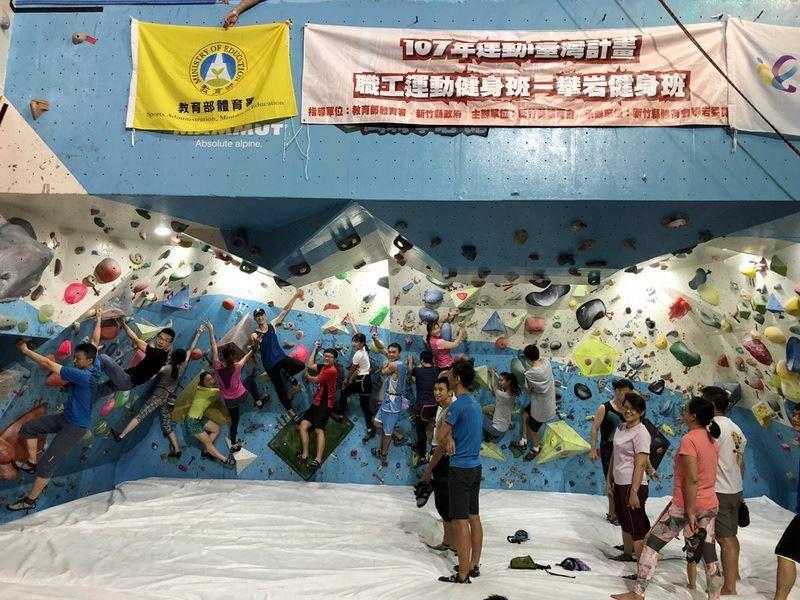 歡迎對攀岩有興趣,任職於新竹縣市的職工報名參加。圖/縣府提供