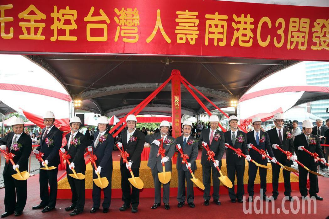 中國信託金控旗下台灣人壽「南港C3開發案」上午舉行動土典禮。記者曾吉松/攝影