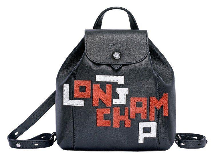 LGP黑色小羊皮後背包,售價21,900元。圖/LONGCHAMP提供