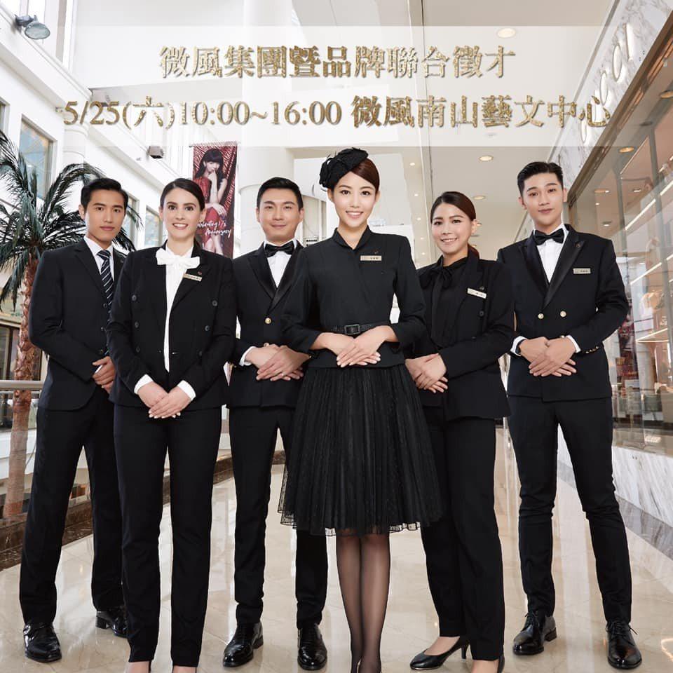 微風集團釋出基層的顧服禮賓人員,提供社會新鮮人薪資35K起。  圖/微風集團提供