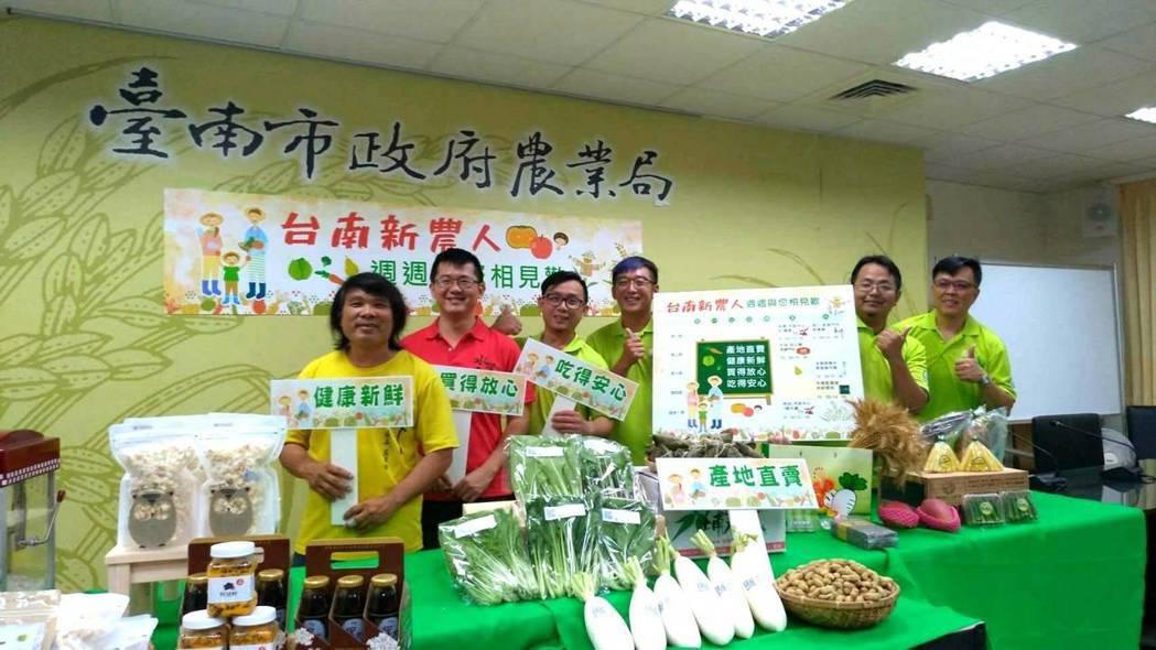 台南市農業局為新農人開拓行銷管道。圖/農業局提供