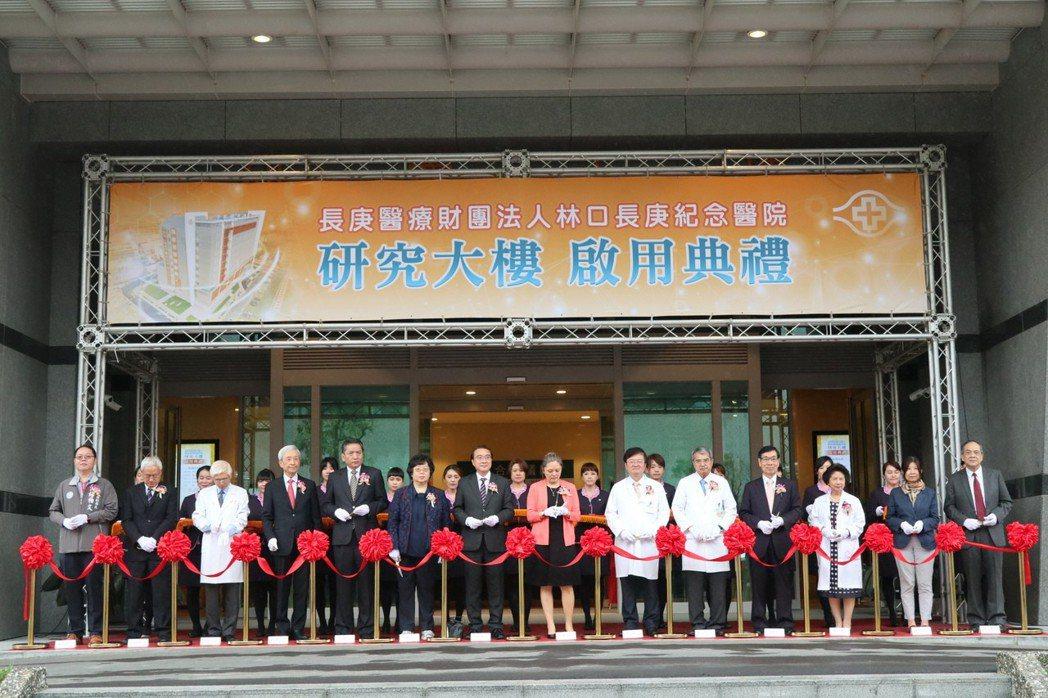 林口長庚研究大樓今日正式啟用。記者許政榆/攝影