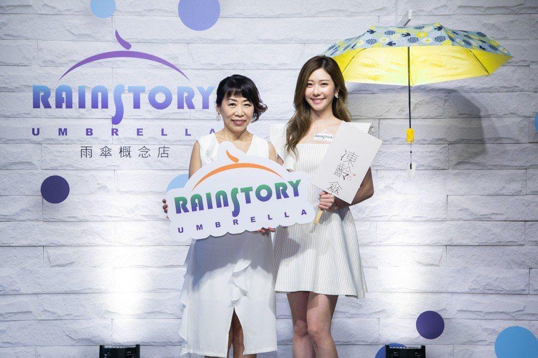 台灣自創品牌Rainstory品牌經理毛幼芳(左)分析指出,製傘是屬於勞力密集的...