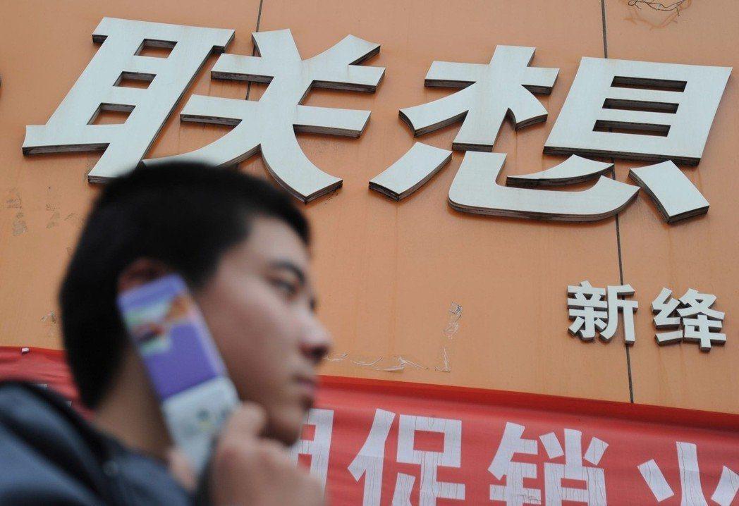 聯想已重返消費PC市場冠軍。新華社資料照片