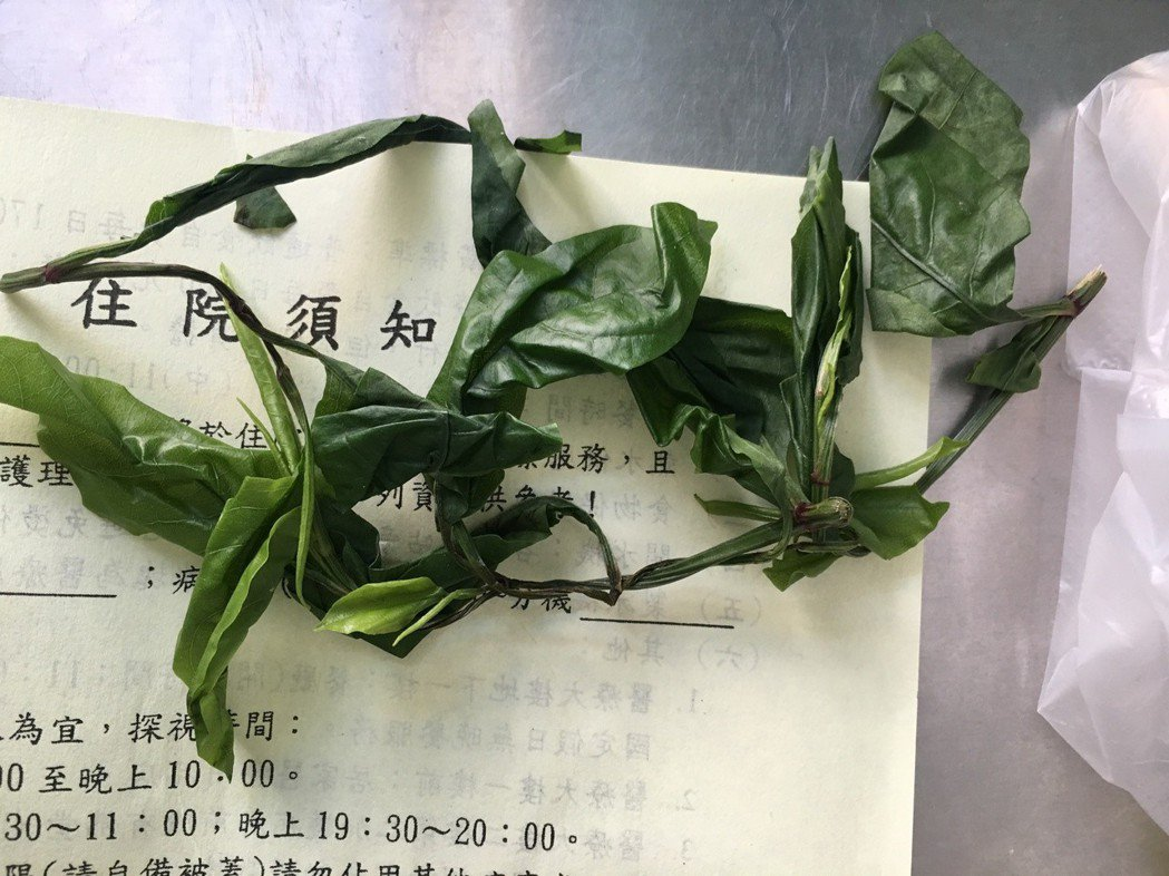 賴婦敷用的草藥。圖/彰化醫院提供