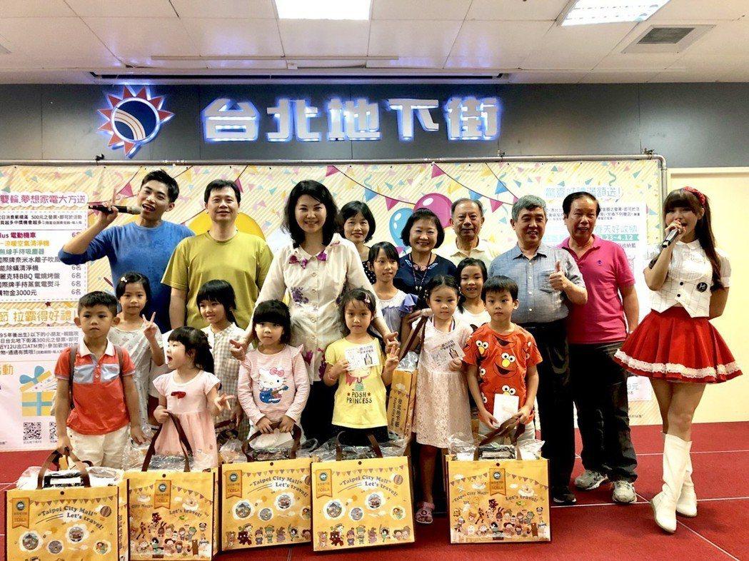 台北地下街19周年慶親子系列活動受歡迎。圖/主辦單位提供