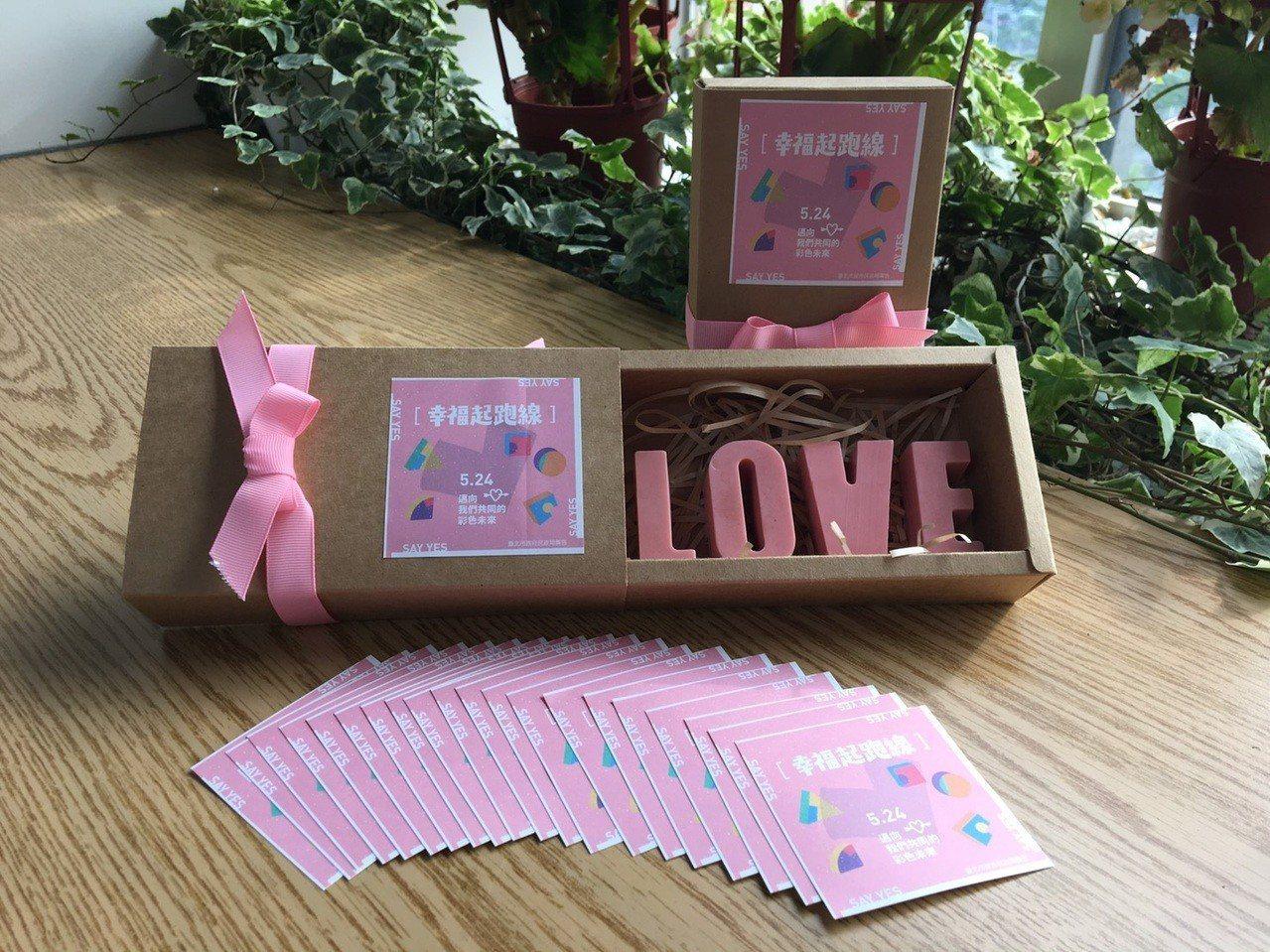 北市明天同性結婚登記將限量發送「邁向524 LOVE愛最大」手工皂紀念禮品,盼天...
