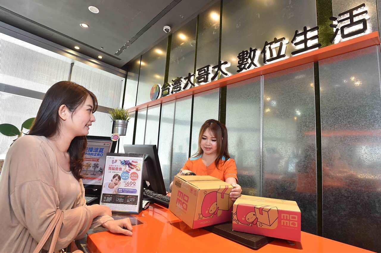 台灣大哥大、momo購物網5月27日起推出「到店取貨」服務,momo購物網架上商...