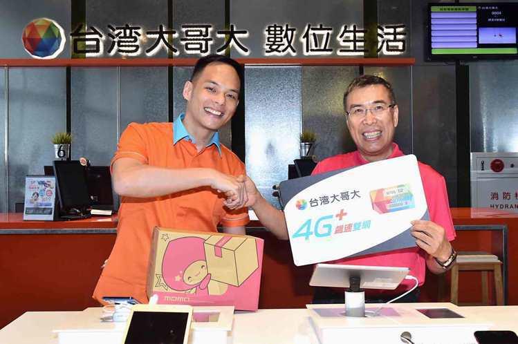 (左起)台灣大哥大總經理林之晨、momo董事長林啟峰宣布推出「momo門號購優惠...