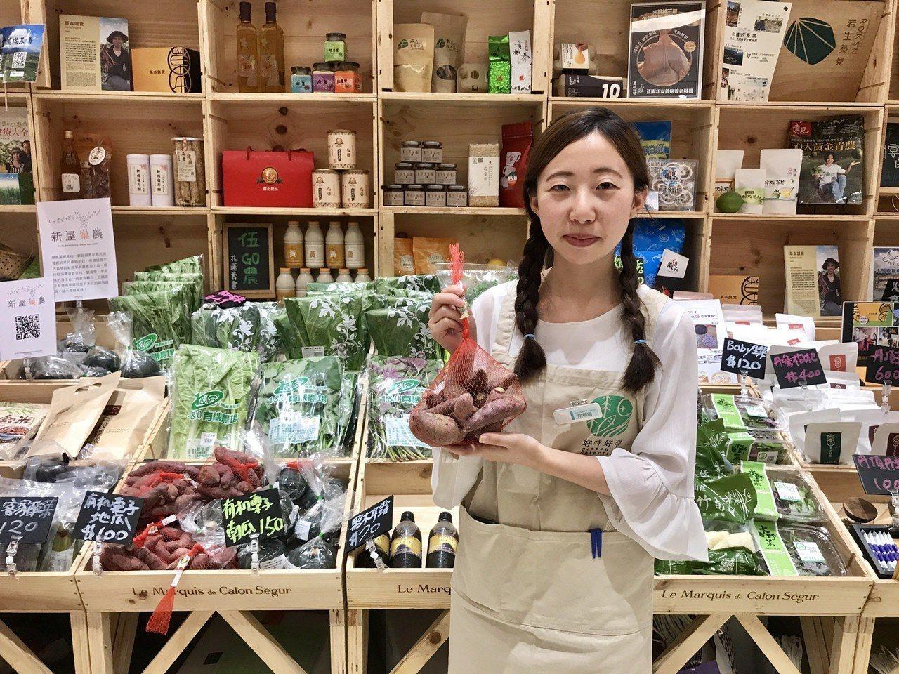 2019夏天的小農展,集結超過70個在地小農品牌產地直送的當季蔬果。記者江佩君/...