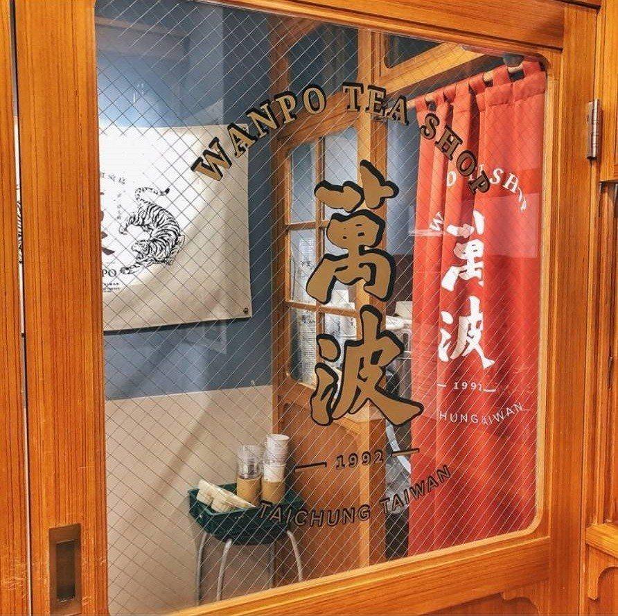 「萬波島嶼紅茶」裝潢有懷舊元素。IG @hh.daily提供