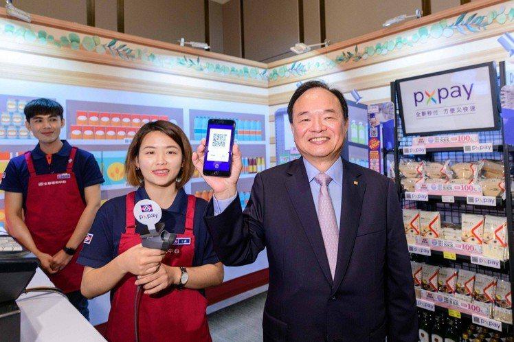 全聯PX Pay上線,全聯董事長林敏雄提到未來10年,將努力朝數位化邁進。圖╱全...