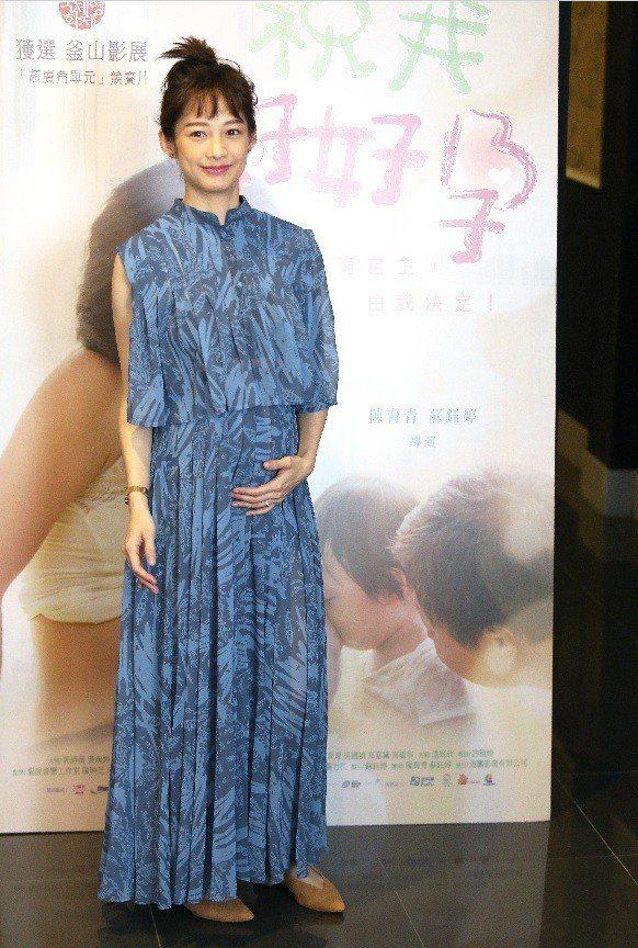 簡嫚書包場力挺「祝我好好孕」。記者胡經周/攝影