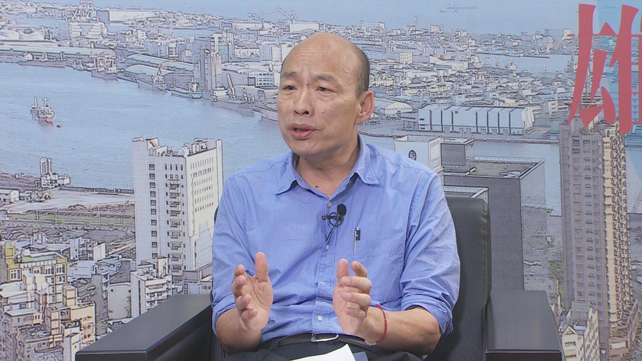高雄市長韓國瑜23日接受聯合報專訪時解釋,其實他一開始真的沒想過選總統,但如果被...