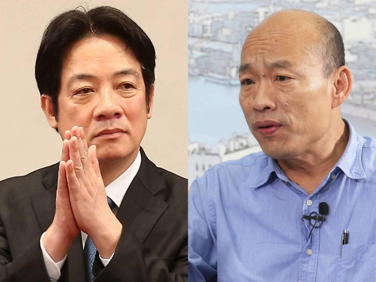 行政院前院長賴清德與高雄市長韓國瑜。本報資料照合成