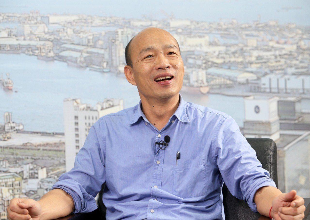 高雄市長韓國瑜23日下午接受聯合報專訪,談總統初選、市政成果、城市治理等,也重申...