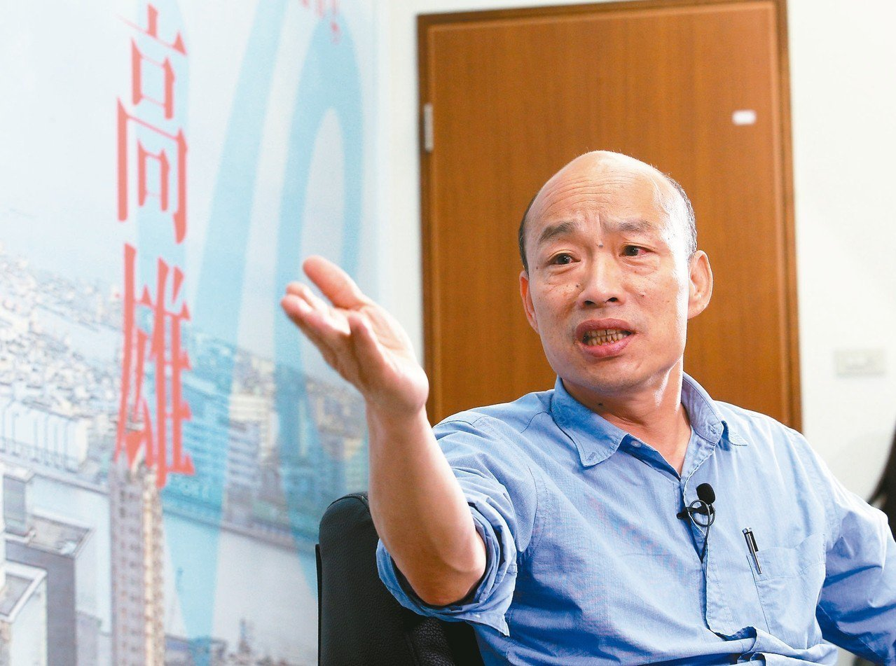 高雄市長韓國瑜昨天接受本報專訪說,他承諾如果無法代表國民黨參選總統,也一定會支持...