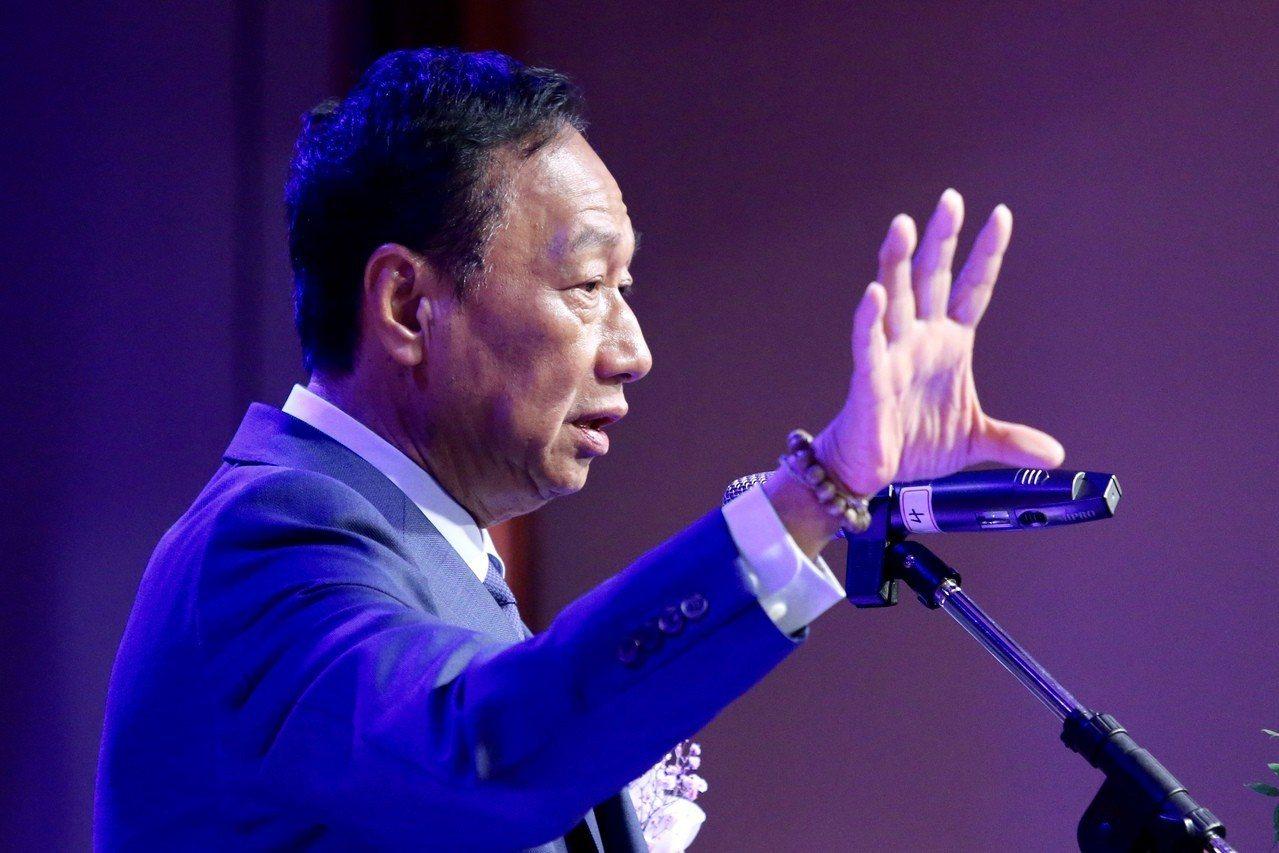 台灣區電電公會會員大會邀請鴻海董事長郭台銘以「美中貿易對電機電子產業全球供應鏈的...