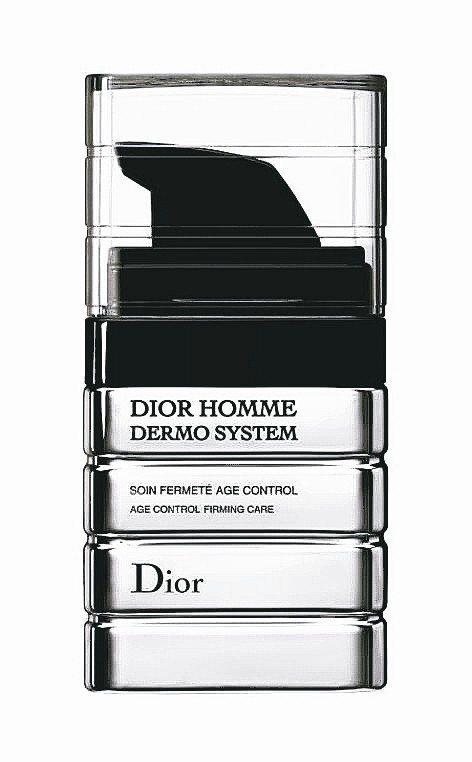 Dior男性保養賦活精華液50ml、3,650元 圖/各業者