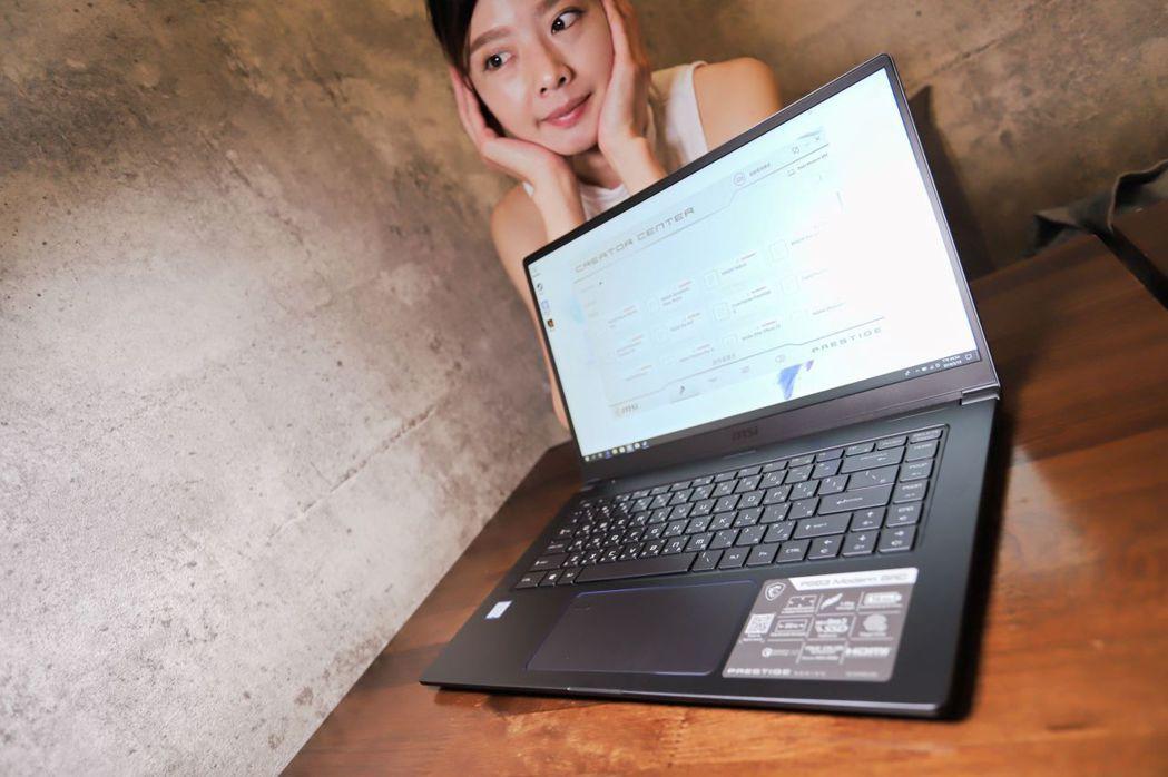 PS63 Modern採15.6吋FHD IPS窄邊框面板設計,輕巧並具16小時...