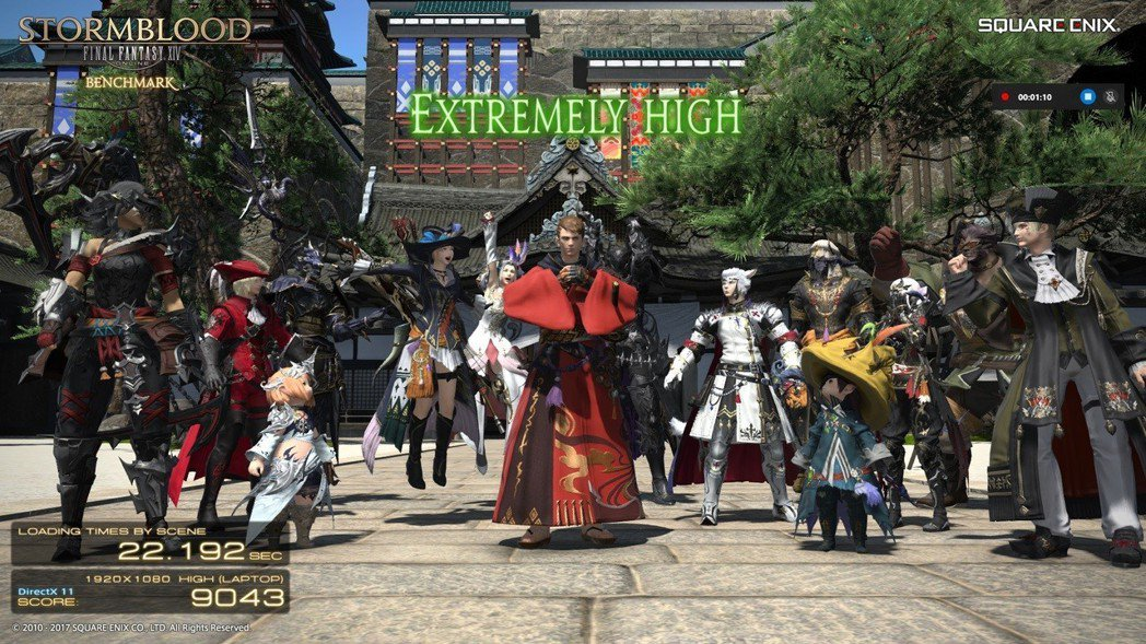 FINAL FANTASY XIV:Stormblood採High設定,拿到EX...