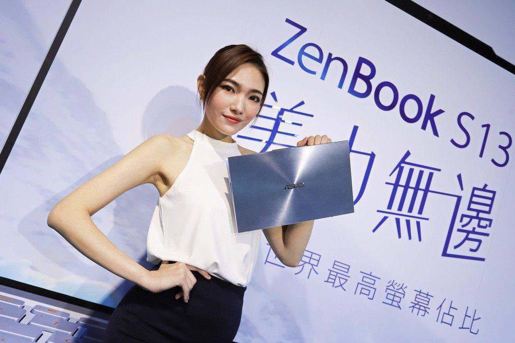 今年春季電腦展臨近光華商圈,將掀起一波筆電銷售大戰,其中電競及輕薄筆電備受矚目。...