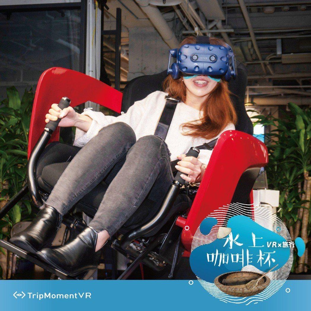 美麗生活節打造VR體驗館,讓民眾能在水上咖啡杯體驗海島風情。 台北市電腦公會/提...