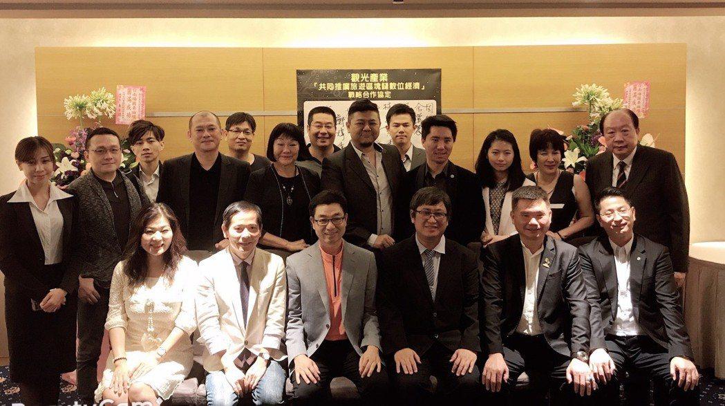 台灣觀光發展協會結合產、官、學界舉辦「觀光產業區塊鏈智慧應用六都巡迴論壇」,24...