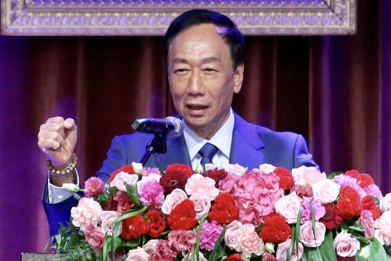 郭台銘表示,在前總統馬英九任內,他曾經跟馬英九講過好幾次,「你每次去拜訪參訪的國...