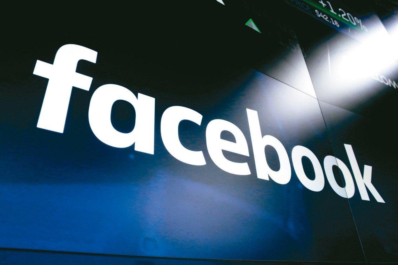 臉書去年10月至今年3月移除了34億個假帳號。 美聯社