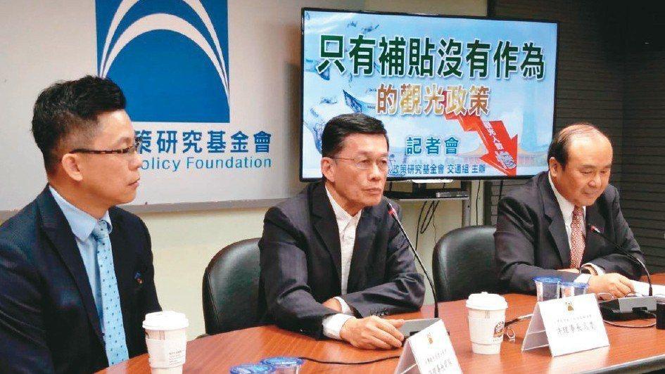 國家政策基金會今天要求政府要有長遠的觀光政策。 記者董俞佳/攝影