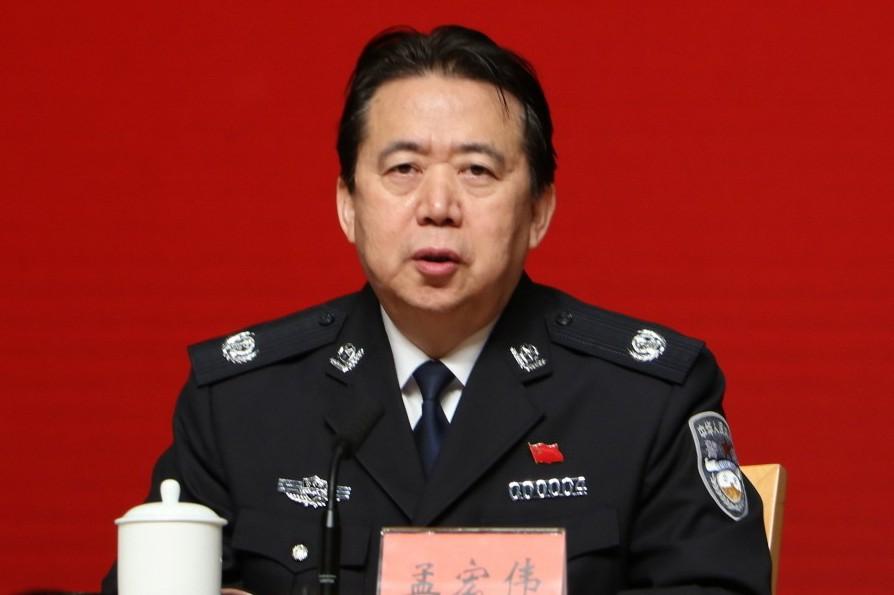 國際刑警組織前主席孟宏偉。 中新社