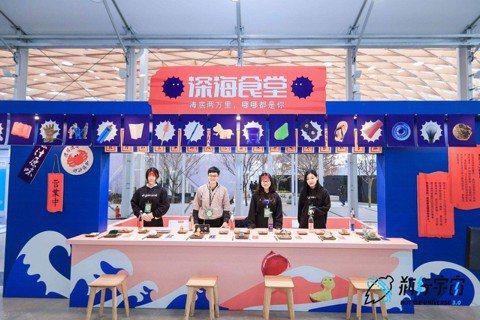 《100%純污水製冰所》是洪亦辰、郭怡慧、鄭毓迪三位大學生的畢業作品。 圖/《1...