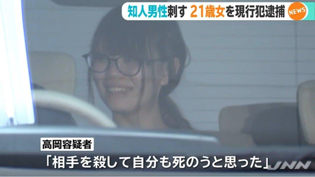 一名20多歲的男子在自家公寓被刺傷,目擊者稱女性嫌疑犯被帶走時相當冷靜、沒有抵抗...