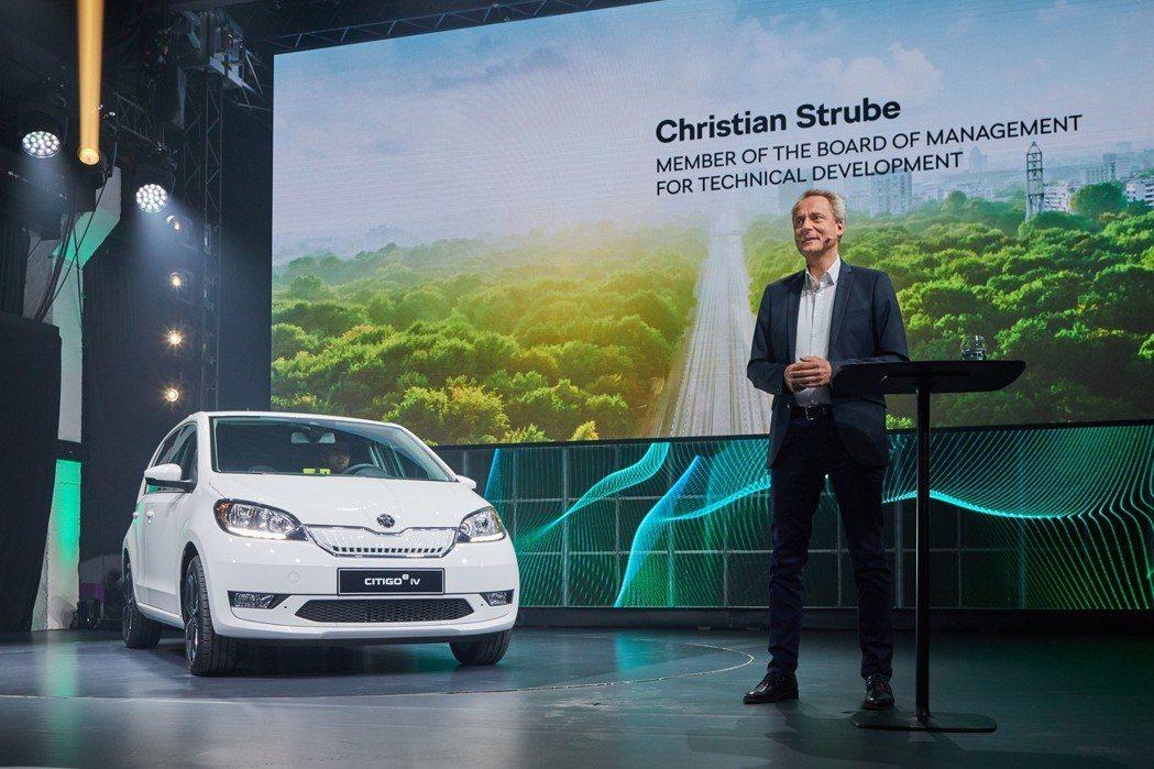 ŠKODA品牌史上第一部量產純電車CITIGOe iV現已誕生。 摘自ŠKODA