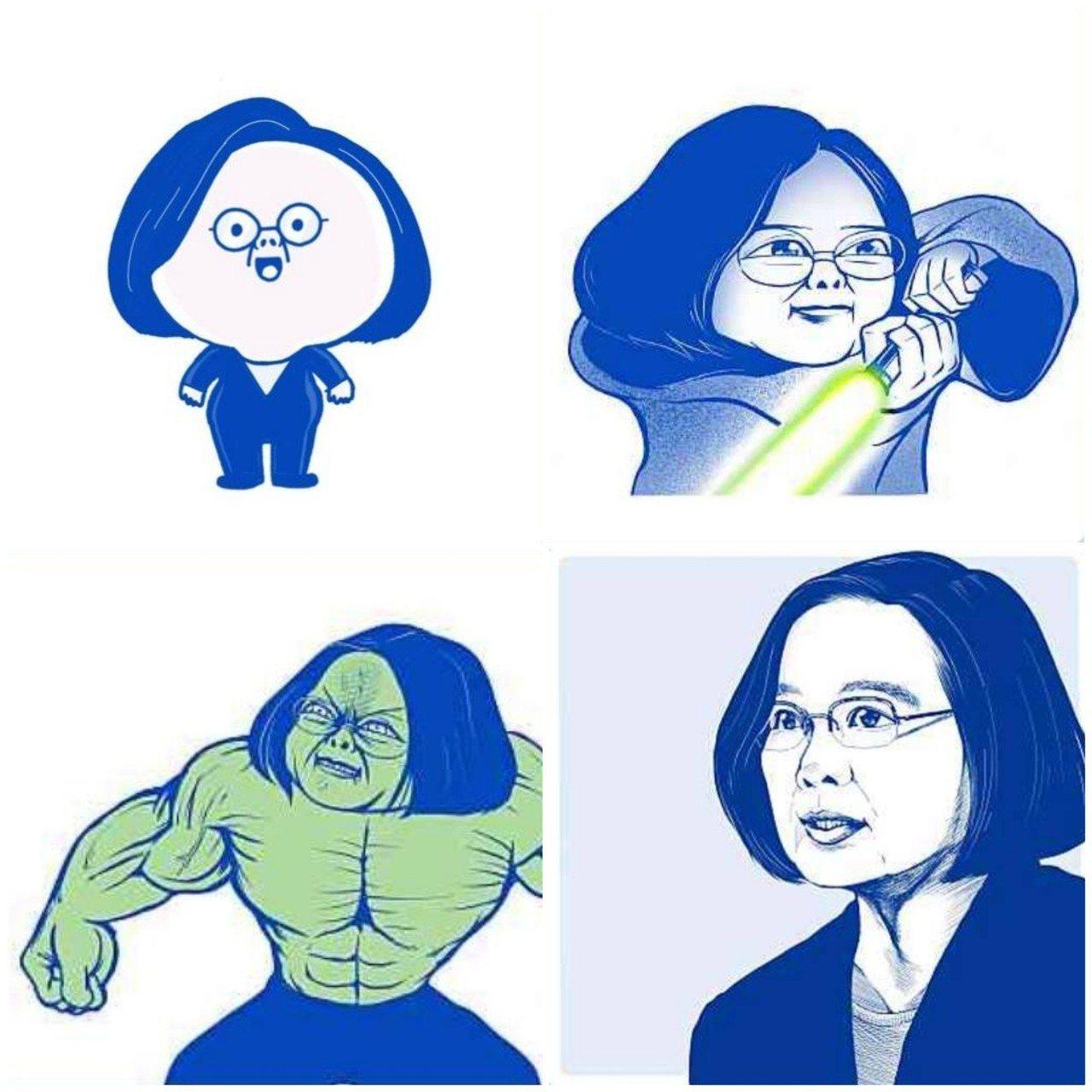 A Ray為總統蔡英文設計的4個人物形像畫頗受好評。圖擷自/A Ray臉書