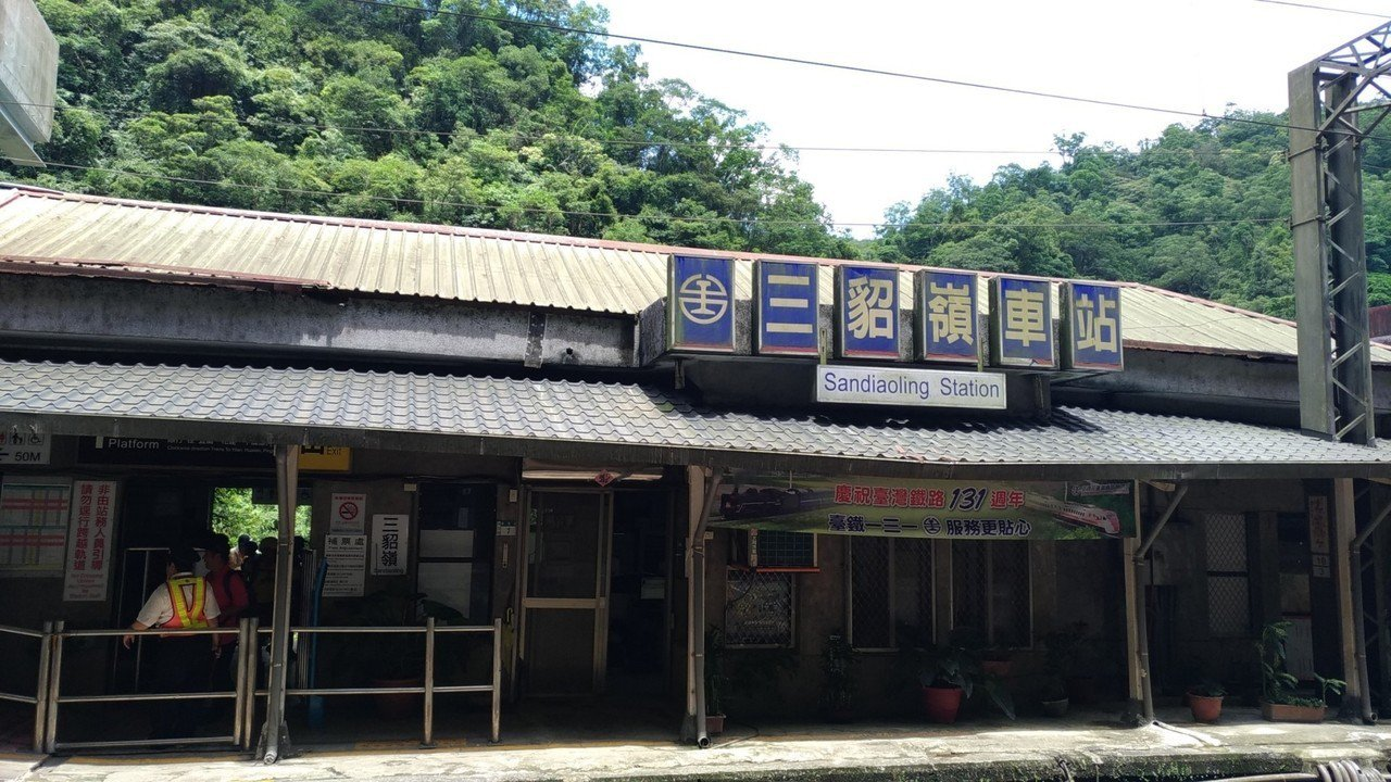 三貂嶺車站不只是台灣最東邊的火車站,也是唯一沒有道路可以直接抵達的站點。記者楊德...